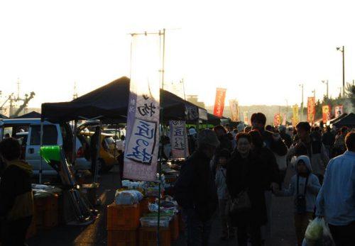 協同組合湊日曜朝市会 平成30年度通常総会開催のお知らせ